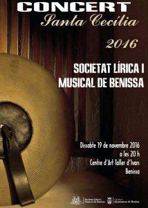 Cartell del concert de Banda - Sta Cecília 2016